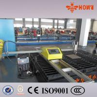 China Hot sale! cheap chinese cnc plasma cutting machine wholesale