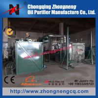 China Engine Oil Distillation to Base Oil System / wholesale