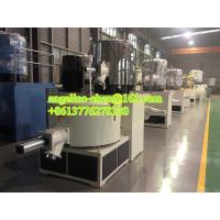 China SRL-Z series Plastic PVC PE PP vertical Mixing/Mixer Unit wholesale