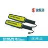 China Ultra - High Sensitivity Metal Detecting Wand 270mW Power Arsenal 1165180 wholesale
