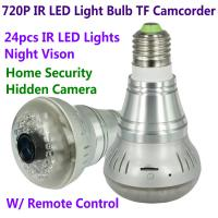 China HD 720P E27 24pcs LED Light IR Bulb Lamp Video Camcorder Hidden Spy CCTV Surveillance DVR wholesale