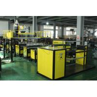 China Ruian Top Quality High Speed Yellow PEl Compound Bubble Wrap Film Making Machine for two - seven layers width 1600mm wholesale