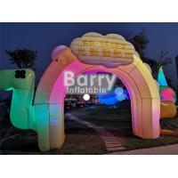 China Entrance Colorful Inflatable Advertising Products , LED Advertising Blow Up Arch For Commercial on sale