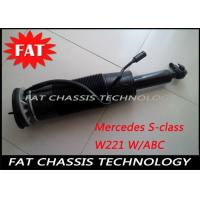 China Front ABC Air Shock Absorber for Mercedes S-class W221 Suspension Shock 2213206113 / 2213206213 wholesale
