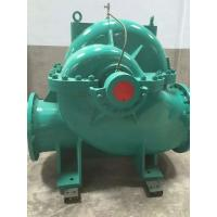 China Horizontal split volute double-stage centrifugal pump for farm irrigation wholesale