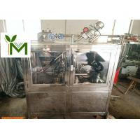 China NSK6308 Shaft Industrial Meat Grinder , Anti Corrosive Cryogenic Grinding Machine wholesale