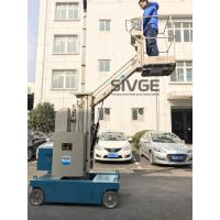 China 7.5m Elevated Work Platforms , Mast Type 3m Trailer Mounted Boom Lift wholesale