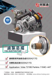 China Drive Shaft for Fuel Distributor Injection Pump Bosch VE denso Injection Pump Drive Shaft wholesale