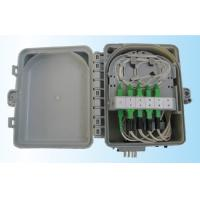 China Micro /  Bare Splitter Fiber Access Terminal Network Termination Box FAT-02/ FAT-03 wholesale