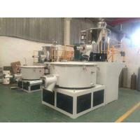 China High Speed Horizontal PVC WPC Plastic Resin Mixer 300 Kg / H With 45 KW AC Motor wholesale