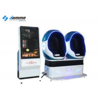 China Led Light 9D Virtual Reality Simulator Customized Color Logo For VR Center wholesale