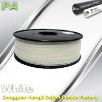China High Strength 3D Printing Nylon Filament 1.75 / 3.0mm Withe no bubble wholesale