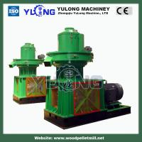 China CE wood pellet machine (0086-18678866200) wholesale