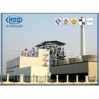 China Hi Pressure Customized Hot Water Cfbc Boiler , Fluidized Bed Combustion Boiler on sale