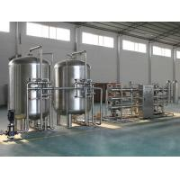 China Automatic RO Water Treatment Plant , Stainless Steel Water Treatment Equipment wholesale