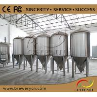 China 2000L fermentation tank , fermenter, fermentor, jacketed fermentation tank with the insulation layer wholesale