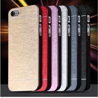 China iPhone 5S Aluminum Case iPhone 5C Deluxe Gold Metal Brush Cover Hard Aluminum Phone Covers wholesale