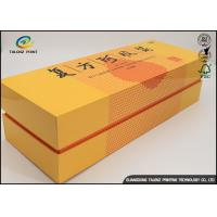 China Gift Boxes Cardboard Packaging Box Custom Paper Cardboard Boxes For Packing on sale