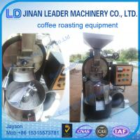 China 2 kg Small Household 5-6kg/h coffee bean roasting machine wholesale