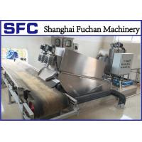 China High Efficiency Dewatering Screw Press Machine For Industrial Sludge Thickening wholesale