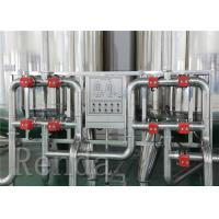 China Customized Commercial Reverse Osmosis RO Water Treatment  Systems Purification Plant Stainless Steel wholesale
