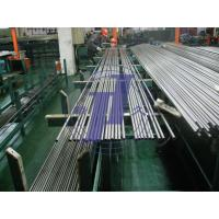 China Small Diameter Precision Carbon Steel Tubing / Pipe with Bright Normalized wholesale