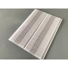 China Plastic Bathroom Ceiling Cladding 5950*200*6mm wholesale