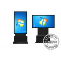 Buy cheap 43 Inch Touch Screen Kiosk Android Remote Control Auto Rotate Aluminum Frame from wholesalers
