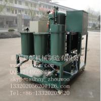 Quality TZL-30 Turbine oil filtration machine for especially seriously emulsified turbine oil for sale