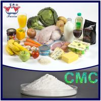 China Food Grade Sodium Carboxymethyl Cellulose CMC / Cellulose Gum E466 on sale