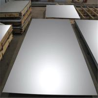 China Mirrored Stainless Steel Sheets 4x8  wholesale