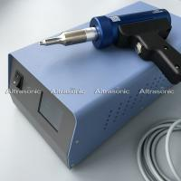 China Small Ultrasonic Spot Welding Machine for Textile Inserts Rear Panels wholesale