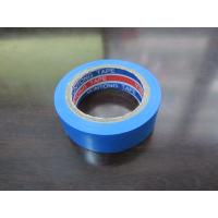 China Acid-proof Alkali Electrical Insulation Tape for Insulating and Binding Electric Equipment wholesale