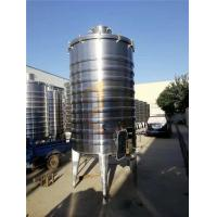 China 100kg - 20000kg Beer Fermentation Tanks 2000l 3 Years Warranty For Brewery wholesale