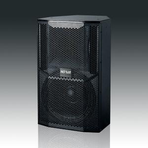 China High Power Nightclub Speaker Systems , Full Range Speakers For Indoor / Outdoor wholesale