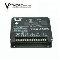 China Automatic Generator Governor Speed Control Fortrust Electronic Engine Governor wholesale