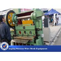 China 1.25m Width Expanded Metal Machine Easy Operation / Installation JQ25-25 wholesale