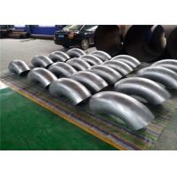 China Stainless Steel Threaded Pipe Fittings Elbow Joint Pipe Fittings High Temperature Strength wholesale