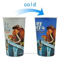 China Cold Color Changing Promotional Cup Plastic Mugs wholesale