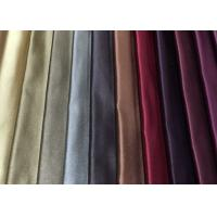 China Polyester Silk Plain Woven Fabric Colorful 220GSM For Drapery wholesale