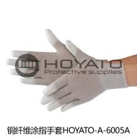 China Durable ESD Safe Gloves / Copper Fiber PU Coated Gloves For Product Inspection wholesale