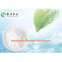 China Nutritional Supplements Amino Acid Powder L - Isoleucine For Repair Muscle wholesale