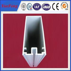 China best price!! curtain wall aluminium profile supplier / aluminium curtain wall profiles wholesale