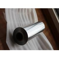 China Impermeable Aluminium Tin Foil Roll , 300M Length Household Aluminium Foil For Baking wholesale