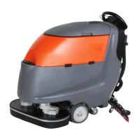China Walk Behind Two Brushes Commercial Hard Floor Cleaner Machine High Efficiency wholesale