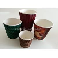 China Custom Printed Insulated Paper Coffee Cups , Disposable Drinking Cups OEM / ODM wholesale