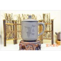 China Personalized Yixing Zisha Teapot Handmade Purple Clay Tea Cup Black Color wholesale