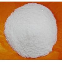 China Magnesium Sulphate Hepahydrate CAS NO 7487-88-9 For Pharmy / Agriculture wholesale