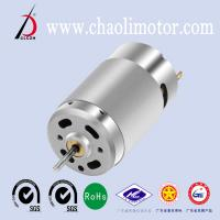 China 390 Micro DC Motor With Magnetic Protection Ring For Air Pump Water Pump And Toy wholesale