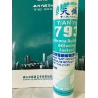 China Nonporous Weatherproof  Silicone Sealant Anti - Mold For Stainless Steel wholesale